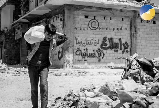guerra-civile-in-Siria
