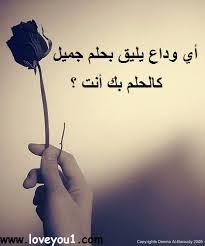 كلمات حب , صور حب مع كلمات عن الحب