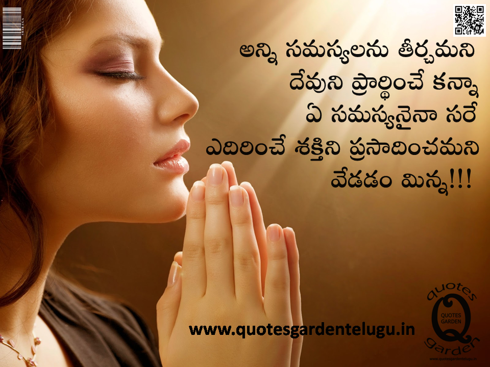 Best Telugu Quotes with wallpapers and images