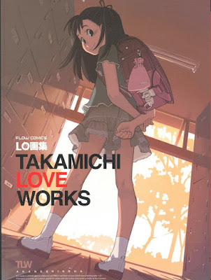 LO画集 TAKAMICHI LOVE WORKS raw zip dl