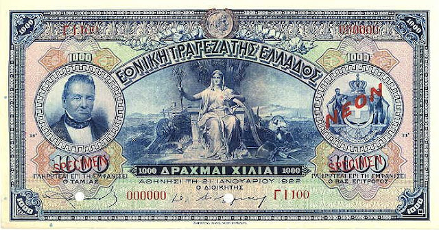 https://4.bp.blogspot.com/-W9QtPvPXhCI/UJjvRTHA8eI/AAAAAAAAKhI/8HOWkmLGlew/s640/GreeceP69s-1000Drachmai-1922-donatedarchintl98_f.jpg