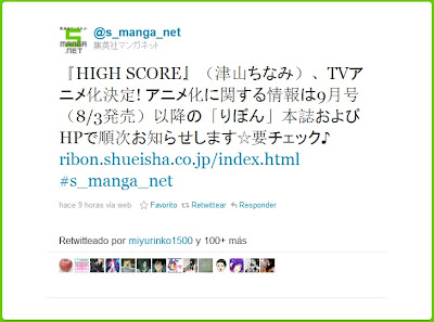 High Store anime Chinami Tsuyama Shueisha