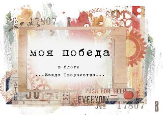 http://zhazhda-tvorchestva.blogspot.ru/2015/01/37-38.html