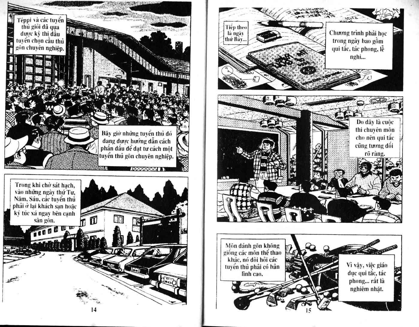 Ashita Tenki ni Naare chapter 35 trang 6