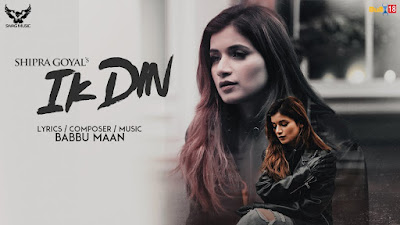 Presenting ik Din lyrics penned by Babbu Maan. New Punjabi song ik din song sung by Shipra Goyal whereas music is given by Babbu Maan