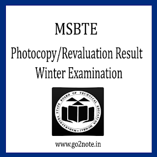 MSBTE PHOTOCOPY RESULT 2018 WINTER 2017