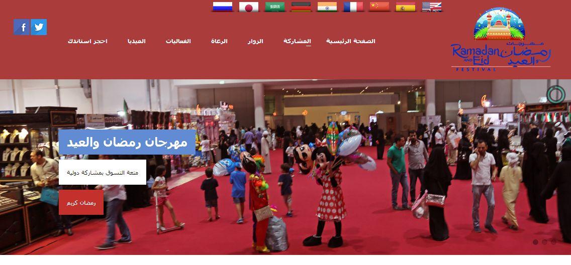 Suroor Asia: May 2015