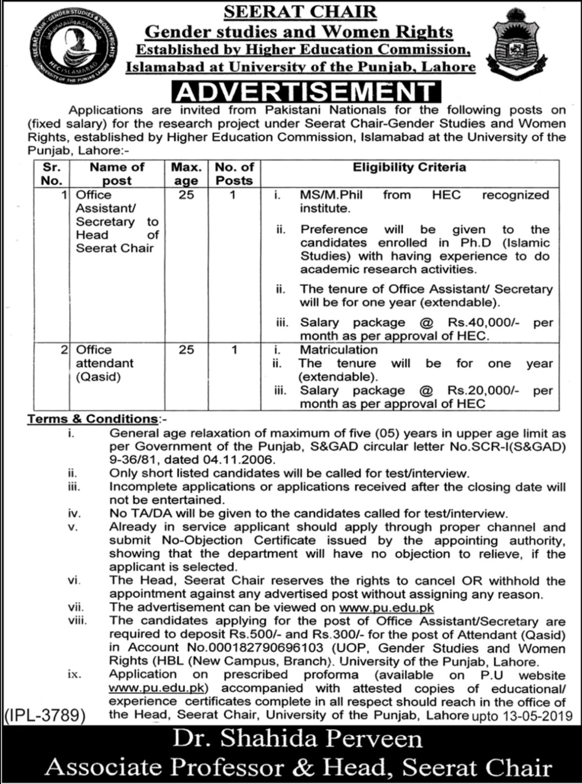 University of the Punjab Lahore Jobs 2019 By HEC