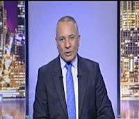 برنامج على مسئوليتى 4-2-2017 أحمد موسى - ليلة نهائي أفريقيا