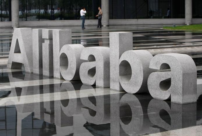 Ông chủ Tập đoàn Alibaba Jack Ma kinh doanh như thế nào? -1