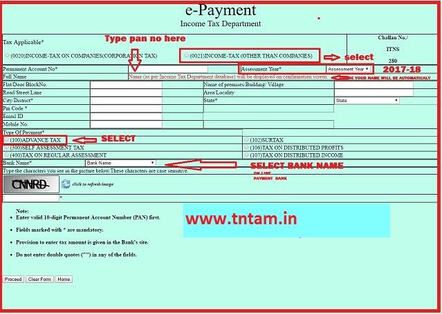 Tax Payment அரசு ஊழியர்கள் மற்றும் ஆசிரியர்கள் online மூலம் தங்களது account இல் இருந்து எப்படி செலுத்துவது என்பதை பார்ப்போம் ....online tax payment Tips..