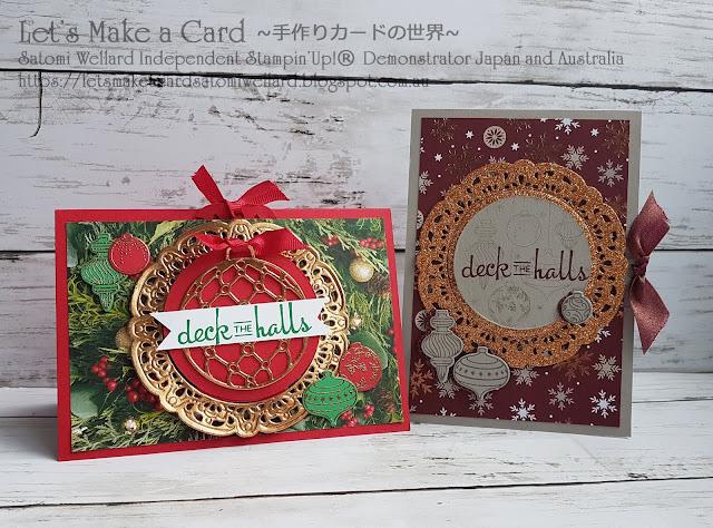 Flip Flap Slider Card with Beautiful Baubles Satomi Wellard-Independent Stampin'Up! Demonstrator in Japan and Australia, #su, #stampinup, #cardmaking, #papercrafting, #rubberstamping, #stampinuponlineorder, #craftonlinestore, #papercrafting,  #2018holidaycatalog, #beautifulbables #onlineclass #flipflapslidercard  #スタンピン #スタンピンアップ #スタンピンアップ公認デモンストレーター #ウェラード里美 #手作りカード #スタンプ #カードメーキング #ペーパークラフト #スクラップブッキング #ハンドメイド #オンラインクラス #スタンピンアップオンラインオーダー #スタンピンアップオンラインショップ #フェイスブックライブワークショップ #2018ホリデーカタログ #ビューティフルボーブル