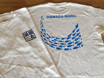 プリントTシャツの事ならプリントワークへhttp://www.print-work.jp/