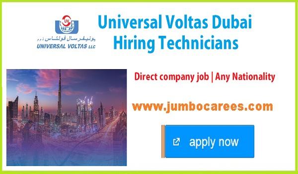 Direct free recruitment jobs in Dubai, Supervisor jobs in Dubai,