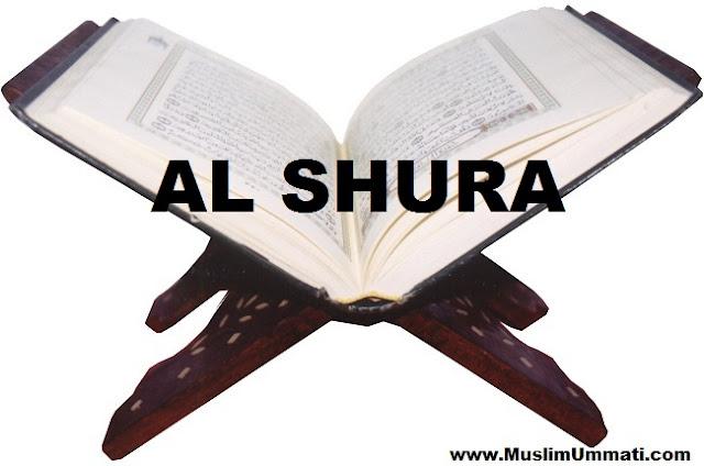 42 Surah Ash Shura