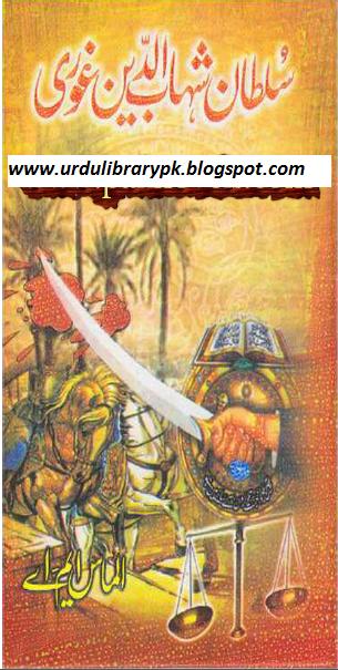 Sultan Shahbuddin Ghori Historical Book By Almas M A