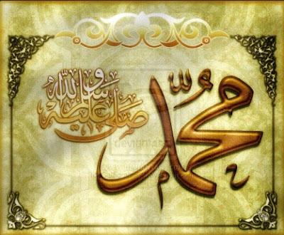 Bacaan Shalawat Nabi Muhammad SAW