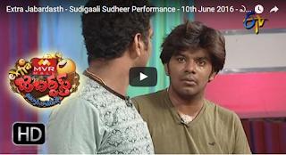 Extra Jabardasth - Sudigaali Sudheer Performance - 10th June 2016