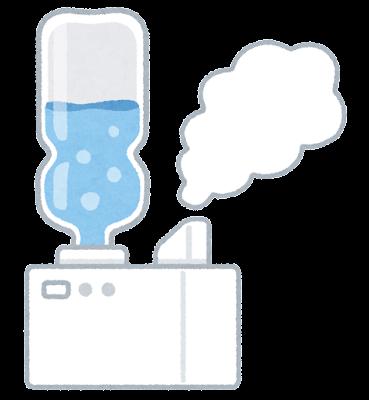 ペットボトル加湿器のイラスト