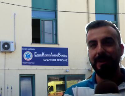 Ν. Λεζές-πλήρωμα ΕΚΑΒ: Θέλουμε την κατανόηση των οδηγών και των πολιτών