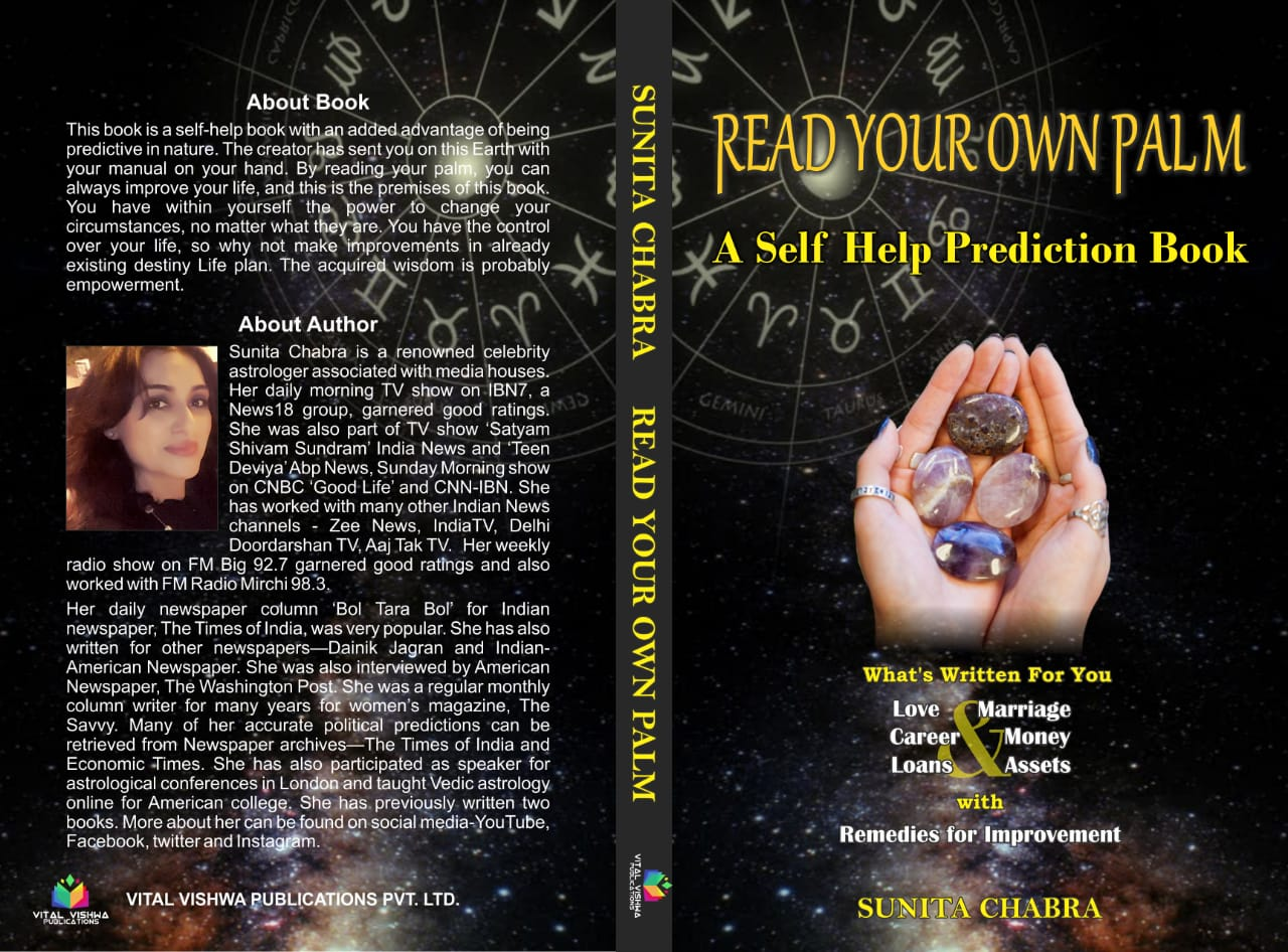 Read Your Own Palm- A Self Help Prediction Book