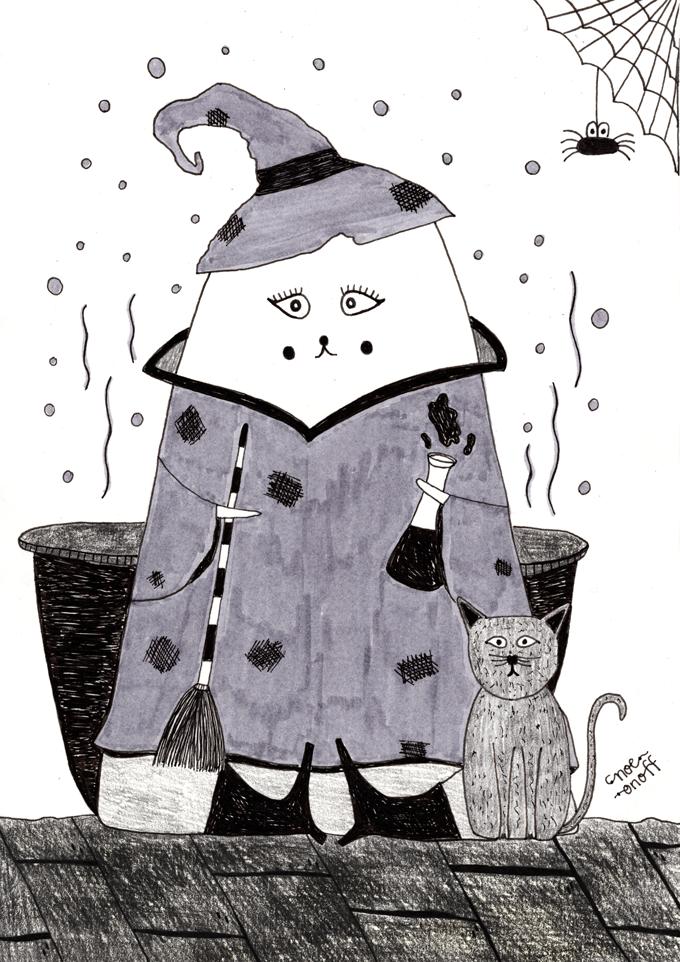 Ilustración Inktober día 27