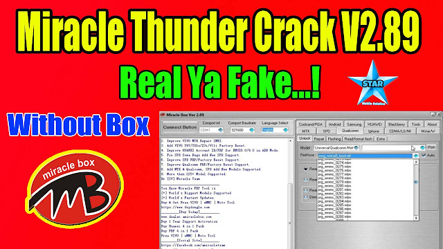 Miracle Thunder 2.89 Crack