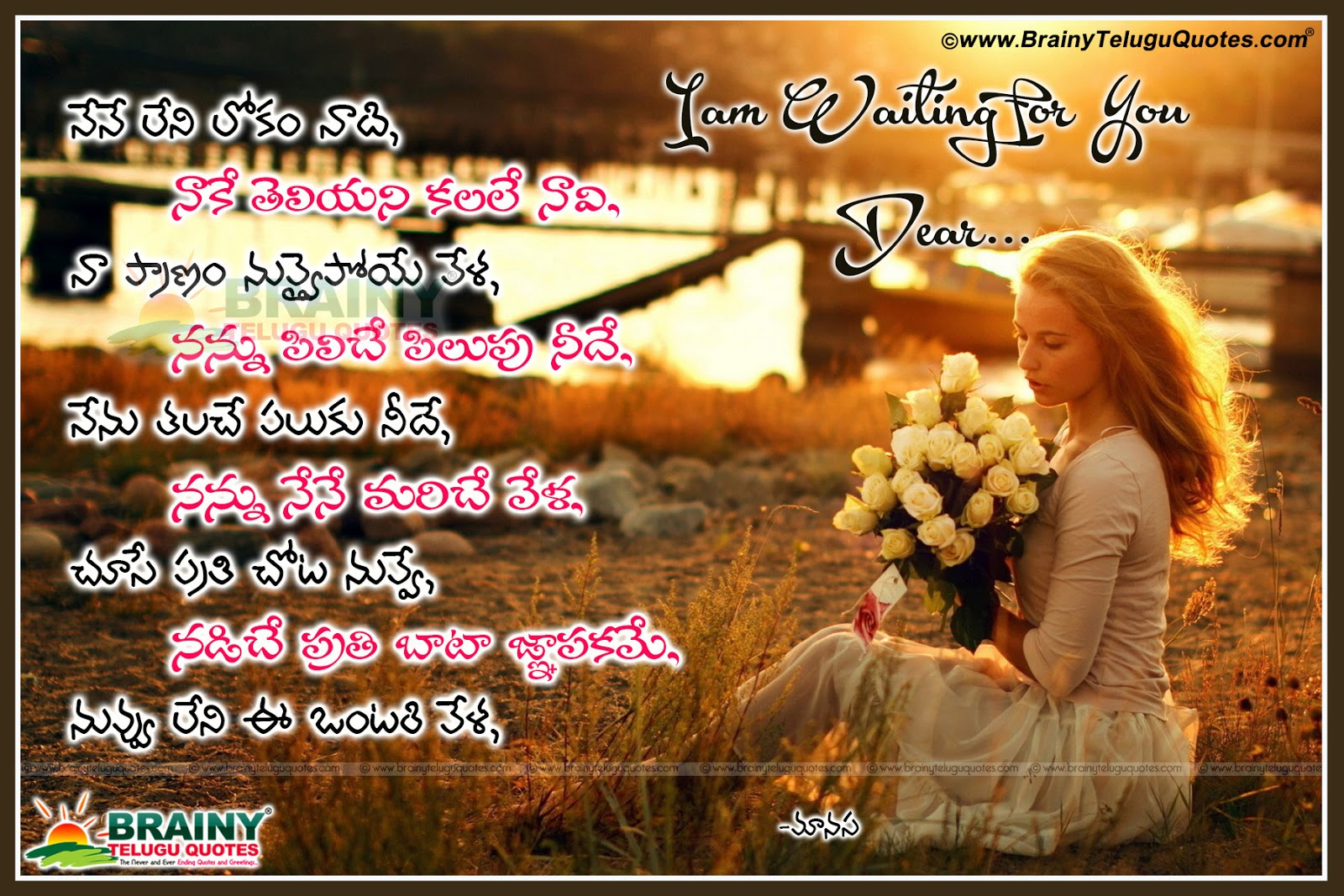 Here is a Telugu Language Nice Famous Miss You Love Quotes Doubt Love Quotations and