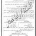 تحميل افضل تلخيص و اقوى ومراجعة ليلة إمتحان فى الجغرافيا السياسية للشهادة الثانوية العامة الصف الثالث الثانوى 2017 اعداد الاستاذة رانيا حمدان