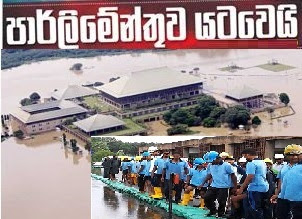 Navy Deployed To Save Parliament From Floods
