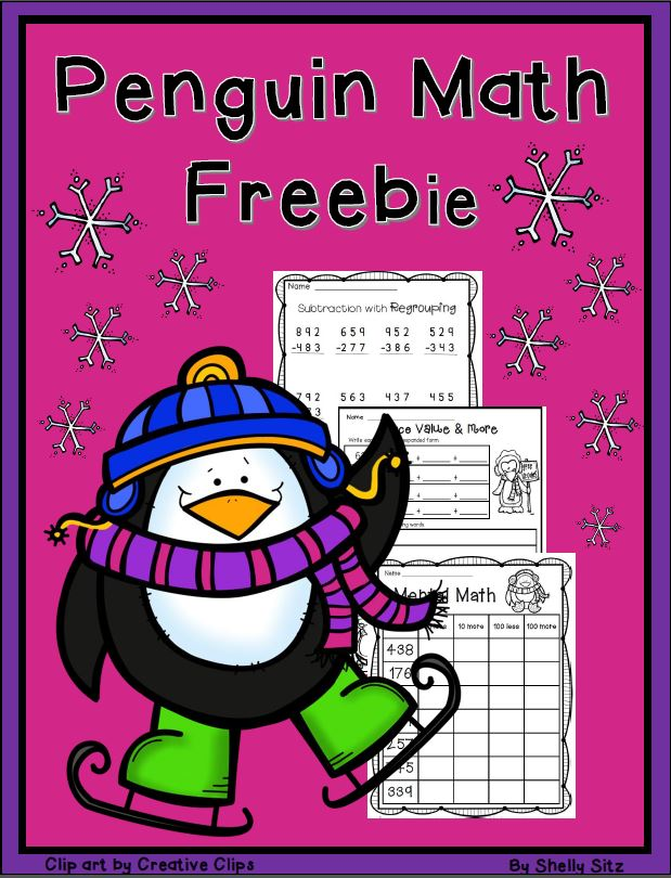 math worksheet : morning work printables second grade  smiling and shining in  : Morning Math Worksheets
