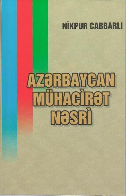 Nikpur Cabbarlı. Azərbaycan mühacirət nəsri (2011)