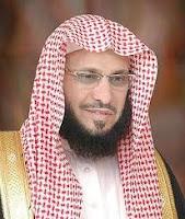 تحميل القران الكريم بصوت سعد الغامدي mp3