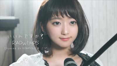 [Cover Song] Iindesuka? by Kobasolo