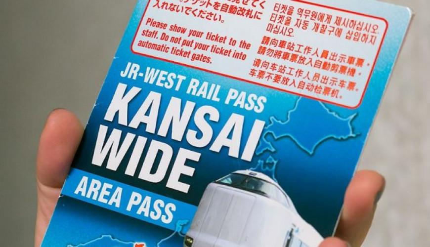 Tiket JR Pass