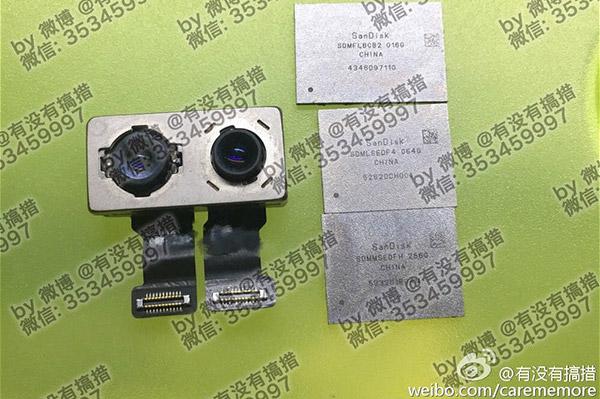 Phone 7 Dual Camera