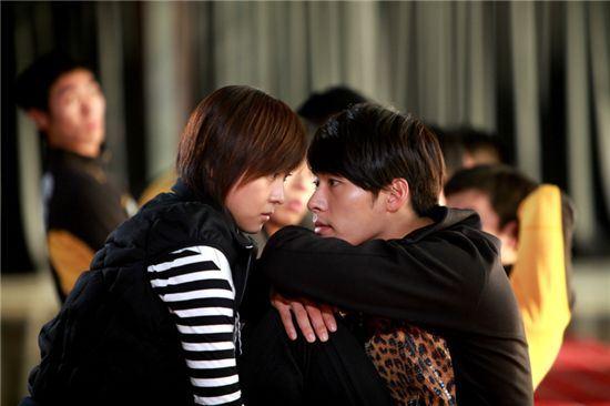 Secret Garden Korean Drama: Quotes of Secret Garden K-Drama