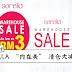 "SORELLA ""内在美"" 清仓大减价促销!最低只需RM3!"