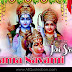 Sri Rama Nami Greeting Wallpapers Best Wishes Sri Rama Navami English Quotes Images