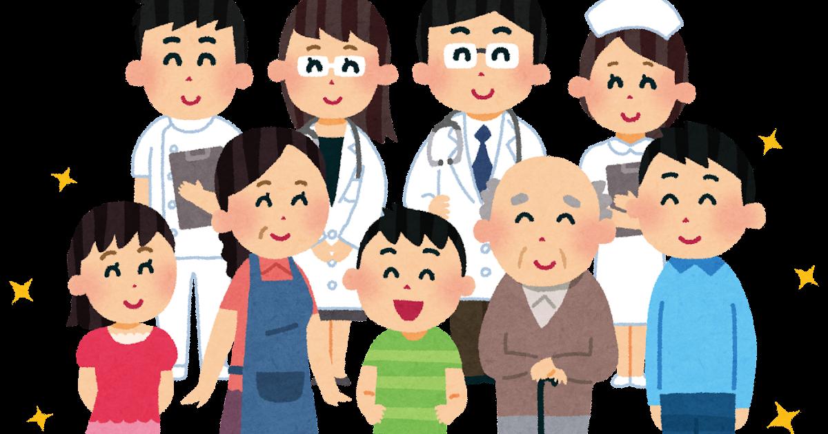 医療従事者と患者のイラスト かわいいフリー素材集 いらすとや