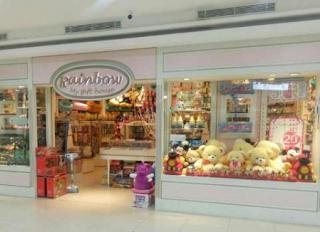 Info Lowongan Kerja di Rainbow My Gift House Mall Boemi Kedaton Lampung Juni 2016 Terbaru