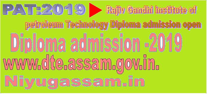 Rajiv Gandhi Institute of Petroleum Technology admission [2019