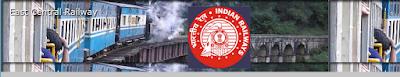 रेलवे भर्ती 2018