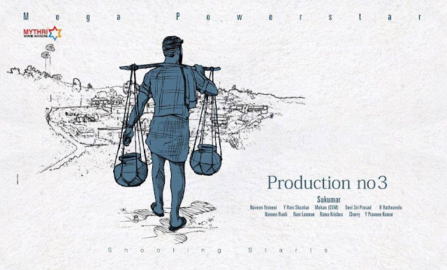 Ram Charan and Sukumar Film Shoot Begins Sneak Peek Poster