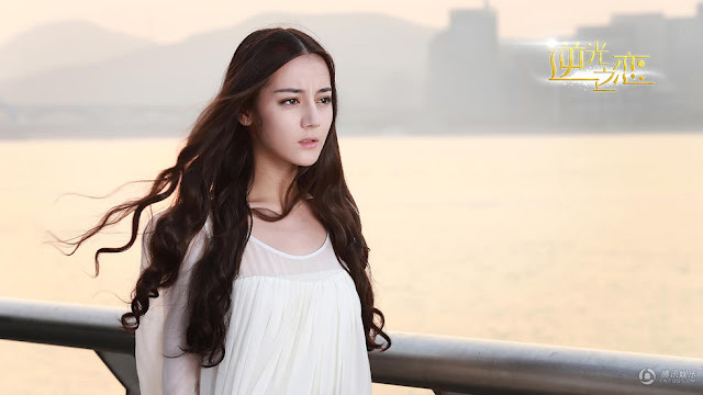 Backlight of Love, Chinese Drama, mystery, angel fantasy, Di Li Re Ba