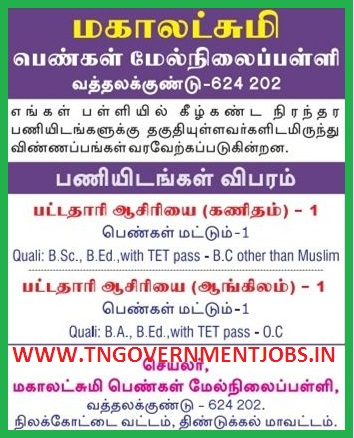Mahalakshmi-Girls-Higher-Secondary-School-Batlagundu-Dindigul-BT-Assistant-Teachers-Recruitment-Notification-2017