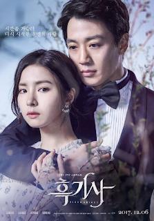 Drama Korea Terbaru Black Knight: The Man Who Guards Me