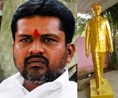 MLA's Statue Gift To KCR