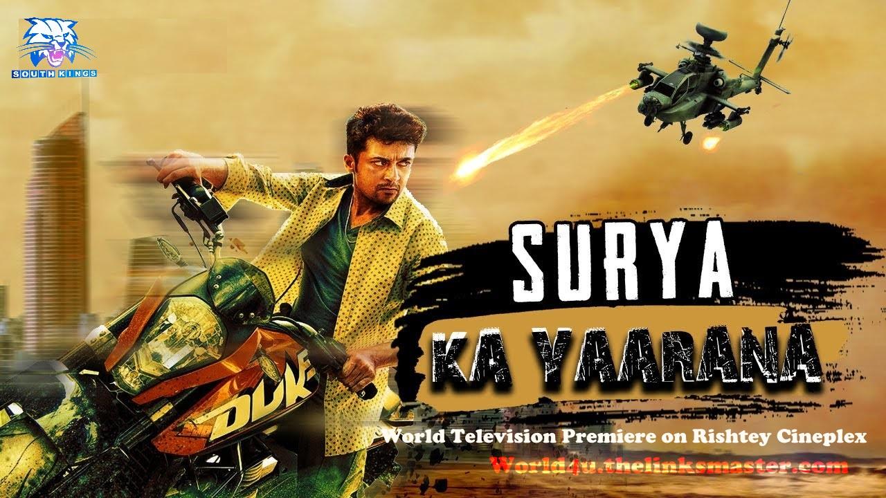 Yaarana Hindi Full Movie Hd Download