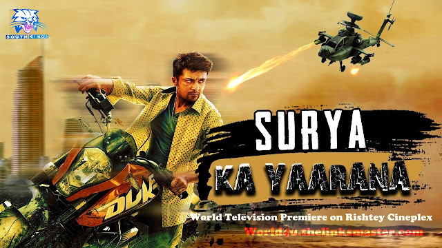 Surya Ka Yaarana (Vaaranam Aayiram) Hindi Dubbed 720p HDRip Full Movie Download desiremovies world4ufree, worldfree4u,7starhd, 7starhd.info,9kmovies,9xfilms.org 300mbdownload.me,9xmovies.net, Bollywood,Tollywood,Torrent, Utorrent